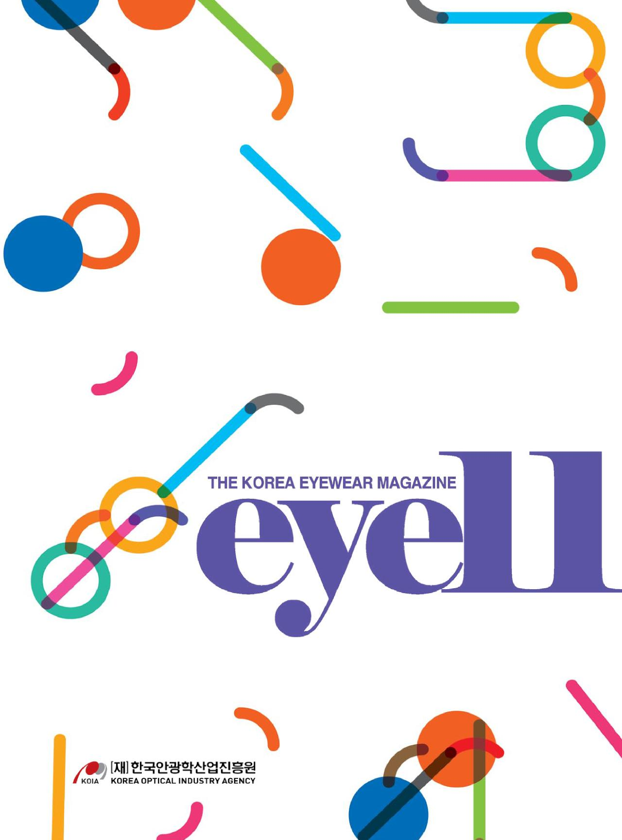 [EYE 11] Issue n.04