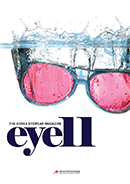 [EYE 11] Issue n.01
